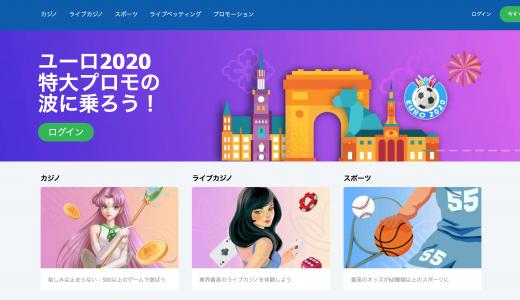 10Bet Japan の特徴・評判・登録方法